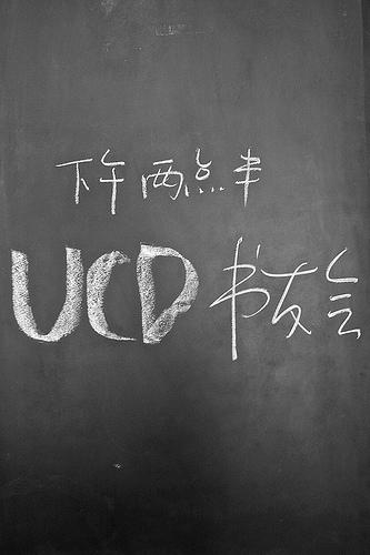 UCDChina书友会@波希米亚
